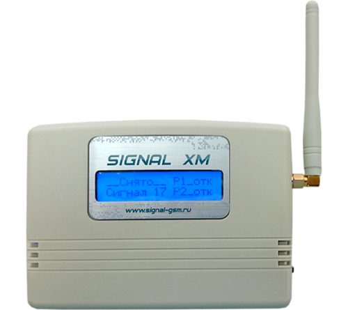 Signal XM V4.2